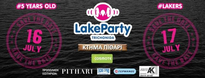 Active member & Hypnotic nausea στο Lake Party Trichonida