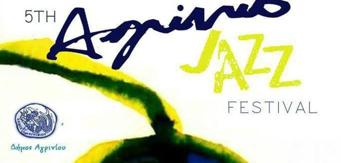 5ο International Agrinio Jazz Festival