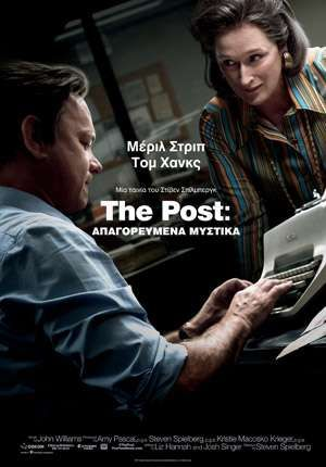 The-post-poster-gr