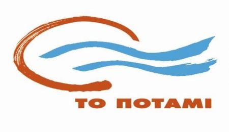 Οι 7 υποψήφιοι με το «Ποτάμι» στην Αιτωλοακαρνανία