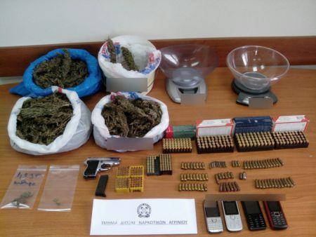 Συνελήφθη τριμελή οικογένεια ημεδαπών στο Αγρίνιο για διακίνηση ναρκωτικών