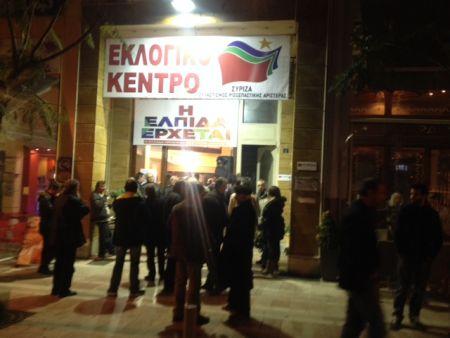 ΤΩΡΑ: Αρκετός κόσμος έξω από το εκλογικό κέντρο του ΣΥΡΙΖΑ στο Αγρίνιο (ΦΩΤΟ)