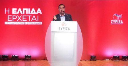 """Α. Τσίπρας: """"Δεσμευόμαστε πως τα τρία μεγάλα φράγματα της Αιτωλοακαρνανίας θα παραμείνουν υπό δημόσιο έλεγχο"""""""