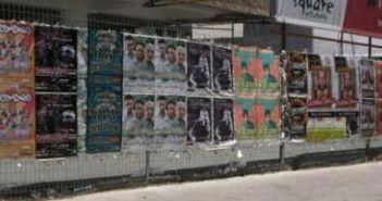 Δήμος Αγρινίου: ΤΕΛΟΣ στην άναρχη αφισοκόλληση