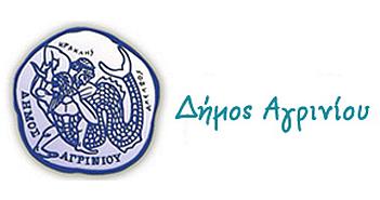Κούλουμα στον δήμο Αγρινίου