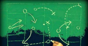 Αναθεωρητική Σχολή για προπονητές