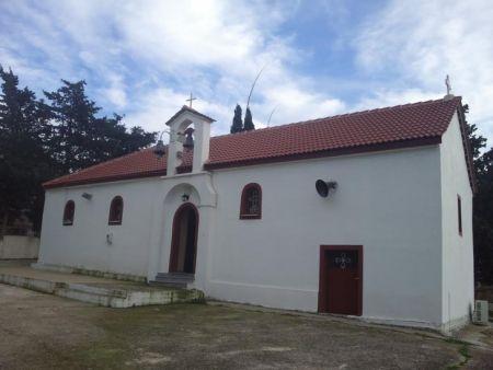 Εορτασμός μνήμης του τοπικού μας  Αγίου Βλασίου του Ακαρνάνος στα Σκλάβαινα Παλαίρου .