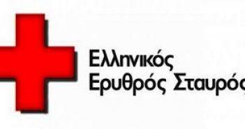 «Βαριές» καταγγελίες για διαφθορά στον Ερυθρό Σταυρό σε Ηλεία και Αχαΐα!
