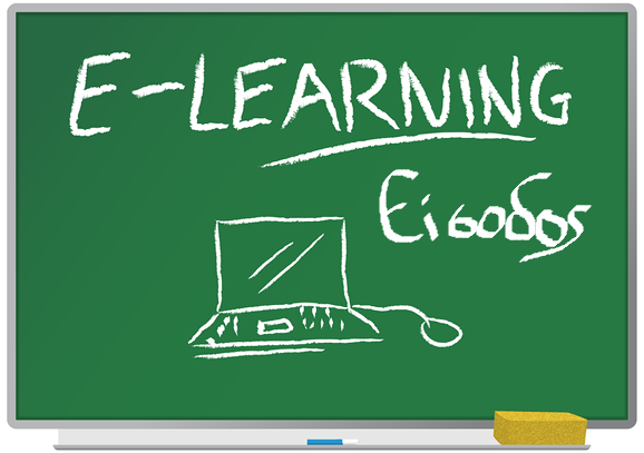 Δωρεάν πρόγραμμα διαδικτυακής επιμόρφωσης για εκπαιδευτικούς
