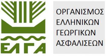 Καταβολή αποζημιώσεων φυτικής παραγωγής και ζωικού κεφαλαίου από τον ΕΛΓΑ