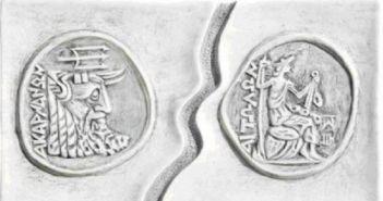 """""""Κερνάμε Ελλάδα"""" από το Επιμελητήριο Αιτωλ/νίας"""