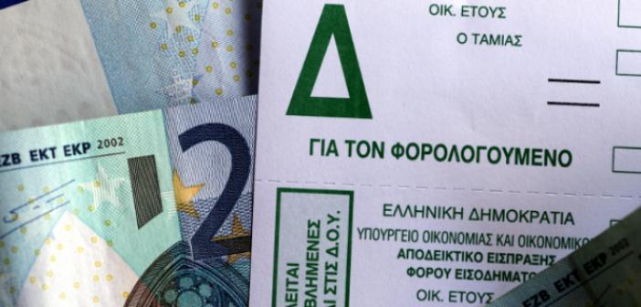Πρόστιμα – εξπρές και νέοι φόροι – Τι αλλάζει στο φορολογικό