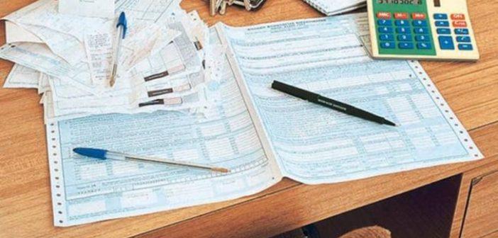 Αφορολόγητο στις 15.000 ευρώ και αύξηση του ΦΠΑ-Όλες οι φορολογικές ανατροπές που σχεδιάζει η κυβέρνηση