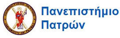 Εορτασμός Εθνικής Παλλιγγενεσίας απο το Πανεπιστήμιο Πατρών