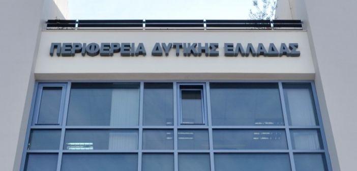 Δωρεάν προληπτικός σπιρομετρικός έλεγχος στο πλαίσιο προστασίας και προαγωγής της υγείας των πολιτών της Περιφέρειας Δυτικής Ελλάδας