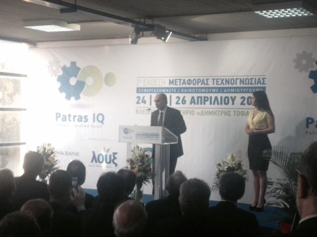 Απ. Κατσιφάρας: Όραμά μας το Patras IQ να καθιερωθεί σε διεθνές αναπτυξιακό γεγονός