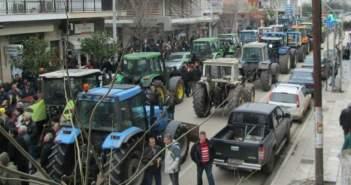 Ανακοίνωση Ομοσπονδίας Αγροτικών Συλλόγων