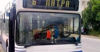 Πάτρα: Οδηγός λεωφορείου πωλούσε χρησιμοποιημένα εισιτήρια