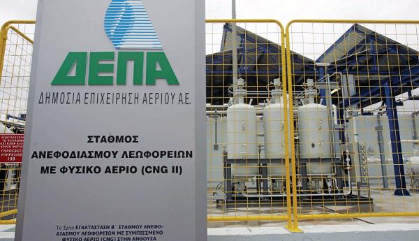 ΔΕΠΑ: Σε λειτουργία το 2018 ο ελληνοβουλγαρικός αγωγός φυσικού αερίου