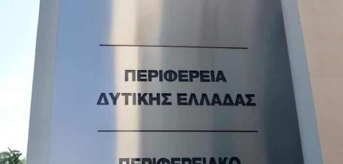 Hμερίδες για την οδική ασφάλεια σε Πύργο, Μεσολλόγγι απο την Περιφέρεια, το ΤΕΙ Δυτικής Ελλάδας και το Ι.Ο.ΑΣ. «Π. Μυλωνάς»