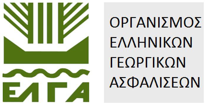 ΕΛΓΑ: Αποζημιώσεις 30 εκατ. ευρώ σε 11.710 παραγωγούς