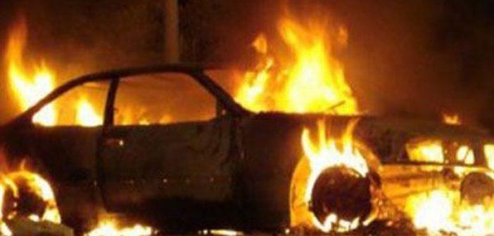 Εξιχνιάστηκαν τέσσερις εμπρησμοί οχημάτων στον Αστακό Αιτωλοακαρνανίας