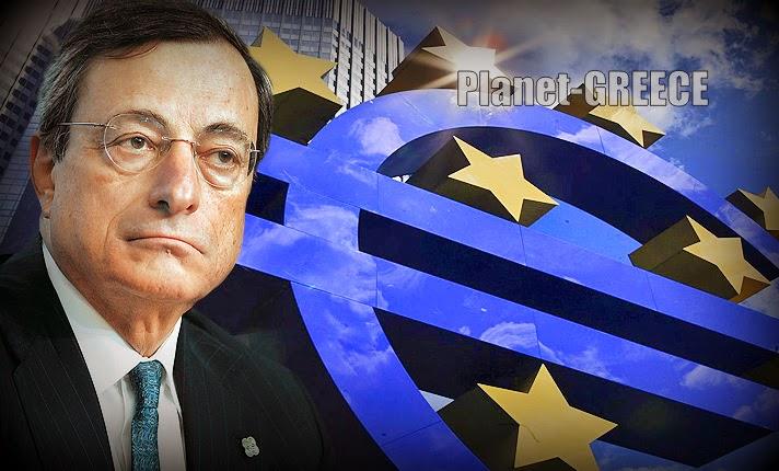 Φωτιές για την πρώτη κατοικία ανάβει η γνωμοδότηση της ΕΚΤ