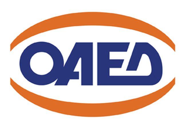 OAEΔ: Voucher σε 13.000 ανέργους πτυχιούχους