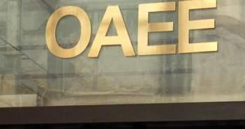 ΟΑΕΕ: Από σήμερα η υποβολή αιτήσεων για ρύθμιση οφειλών