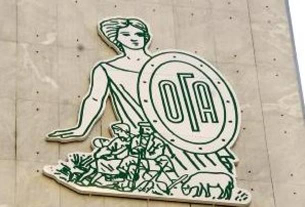 Τη Μ. Τετάρτη η καταβολή των οικογενειακών επιδομάτων του ΟΓΑ
