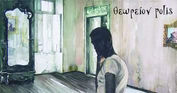 Θανάσης Βαλαώρας: Ο ιχνηλάτης της σιωπηλής μνήμης των πραγμάτων
