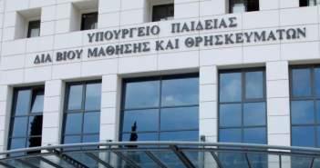 Ο αναπληρωτής υπουργός Παιδείας κ. Κουράκης: Θα υπάρξουν και άλλες παρεμβάσεις στον χώρο της Παιδείας