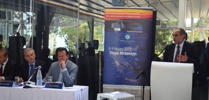 Διευρυμένο Περιφερειακό Συνέδριο: Πανέτοιμη η Περιφέρεια Δυτ. Ελλάδας για τη νέα Προγραμματική Περίοδο