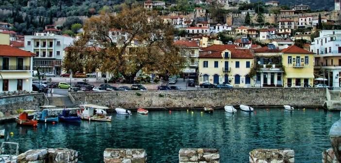 Δήμος Ναυπακτίας: Ας χορέψουμε στην πόλη, με την πόλη, για την πόλη»