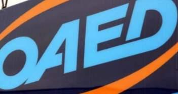 ΟΑΕΔ: Νέα προκήρυξη 19.577 θέσεων κοινωφελούς εργασίας