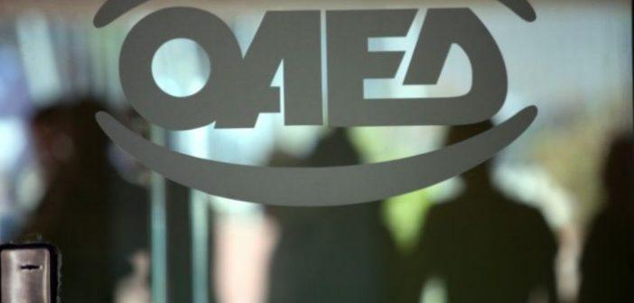 Κοινωφελής Εργασία ΟΑΕΔ: Πλησιάζει η ανάρτηση των προσωρινών πινάκων