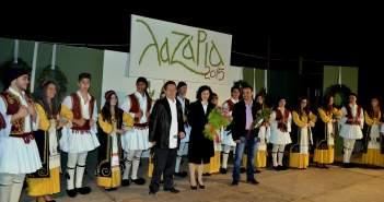 Βραδιές Πολιτισμού στο πανηγύρι της Κωνωπίνας !