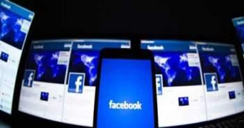 Που καταλήγουν οι φωτογραφίες που αναρτούμε στο facebook;