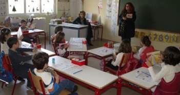ΚΚΕ: «Τραγικά αδιέξοδα στην ειδική αγωγή και εκπαίδευση»