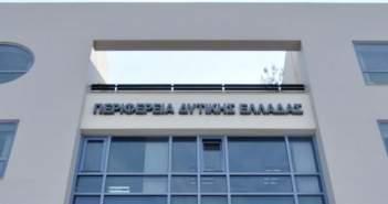 Δωρεάν στέγαση για φοιτήτριες από την Περιφέρεια Δυτικής Ελλάδας μέσω προγράμματος της ΧΕΝ