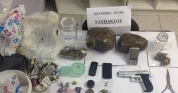 Ναύπακτος: Συνέλαβαν το παιδί και τους γονείς του για 1 κιλό χασίς