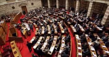 Έρχεται το νομοσχέδιο για τα αδήλωτα εισοδήματα