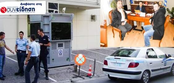 Αστυνομικά Τμήματα «Ώρα μηδέν»