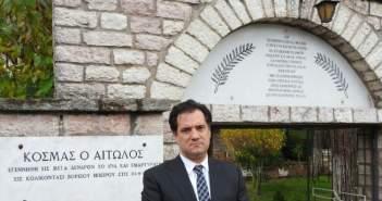 Δείτε ΦΩΤΟ από την επίσκεψη του Άδωνι Γεωργιάδη στο Θέρμο