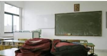 """Λεχαινά Ηλείας: """"Θερμό επεισόδιο"""" και επίθεση σε μαθητή σε σχολείο"""