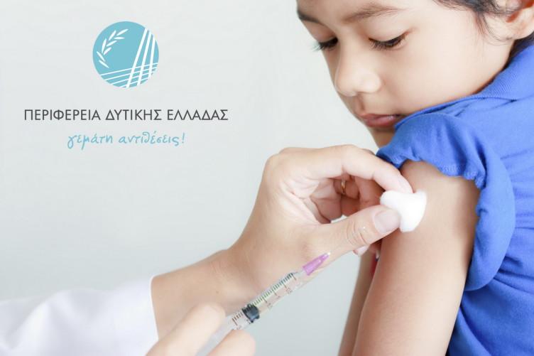 Περιφέρεια Δυτικής Ελλάδας: Μέτρα πρόληψης και οδηγίες για την εποχική γρίπη