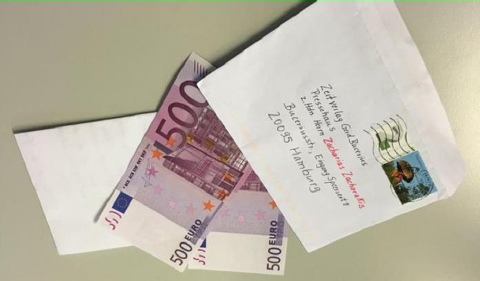 Γερμανός συνταξιούχος έκανε δωρεά συμφιλίωσης 1000 ευρώ στα Καλάβρυτα!