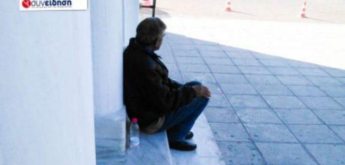 """Στο ΚΑΠΗ Αγ. Δημητρίου Αγρινίου ο 50χρονος άστεγος, μετά την παρέμβαση της """"Σ"""""""