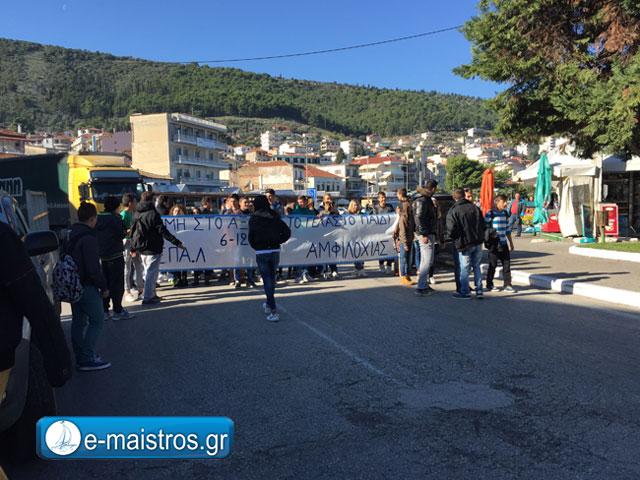 Πορεία από μαθητές της Αμφιλοχίας στη μνήμη του Α. Γρηγορόπουλου