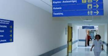 Πάτρα: Έδειραν φύλακα νοσοκομείου γιατί τους είπε ότι δεν εφημέρευε!